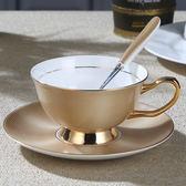 響佳 歐式骨瓷咖啡杯碟套裝 家用簡約情侶陶瓷咖啡杯子英式紅茶杯 LR3305【Pink中大尺碼】