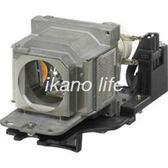 【SONY】LMP-E210 『報價請來電洽詢』 原廠投影機燈泡 for VPL-EX130/EX120