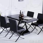 簡約現代鋼化玻璃桌 雙層黑色餐台 鐵藝飯桌 一桌四椅小戶型餐台 初語生活igo