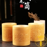 毛筆竹筆筒收納盒擺件辦公桌面復古中國風仿古筆桶【雲木雜貨】