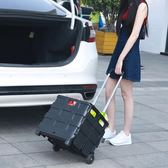 汽車儲物箱 車載置物箱子 車上車用后備箱尾箱車內小車整理收納盒