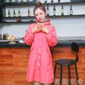 韓版時尚拉鏈風衣式成人罩衣女士長袖防水防油廚房圍裙帶帽工作服  潮流衣舍