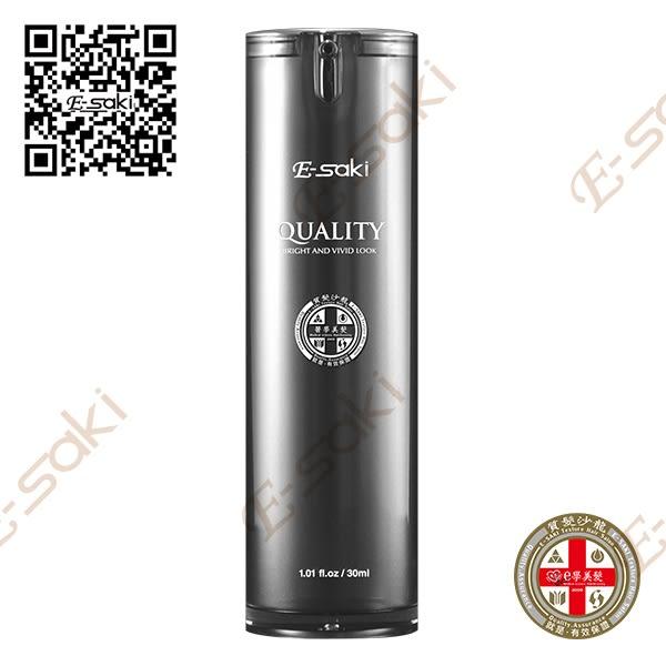 崎莎琪 E-saki極光Quality Ⅱ修護晶膜 (30ml)-醫學美髮新指標