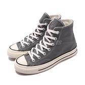 Converse Chuck Taylor All Star 70 灰 米白 帆布鞋 高筒 男鞋 女鞋 1970 【ACS】 164946C