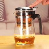 茶壺加厚飄逸杯子泡茶壺耐熱大容量全玻璃內膽過濾辦公室家用茶具套裝  萌萌小寵DF