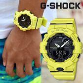 【人文行旅】G-SHOCK   GBA-800-9ADR 智慧型藍芽手錶