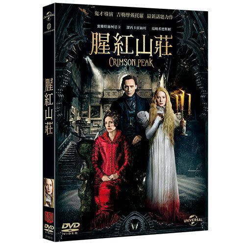 腥紅山莊 DVD ( (購潮8) 4716112465205