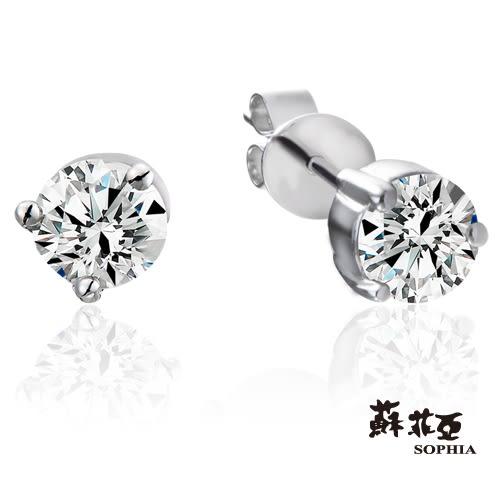蘇菲亞 SOPHIA - 經典三爪0.05克拉鑽石耳環