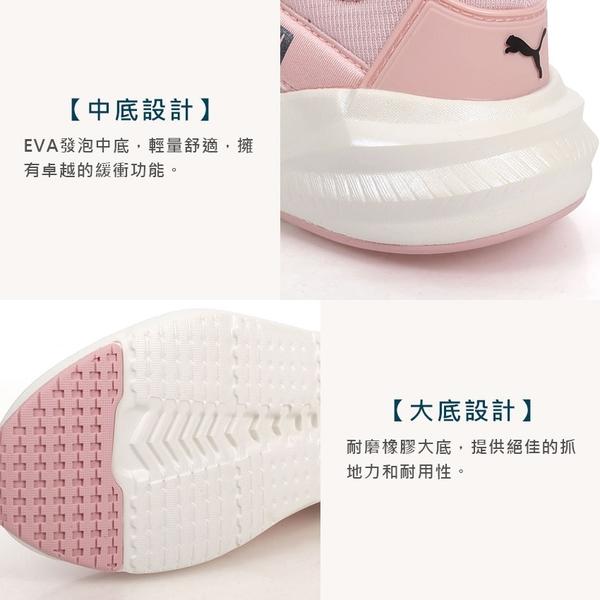 PUMA Platinum Shimmer Wn s 女休閒運動鞋(免運 慢跑 路跑≡體院≡ 19377201