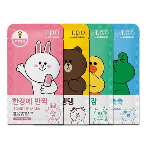 韓國 TPO LINE聯名面膜 21ml【新高橋藥妝】4款供選