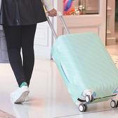 ✭慢思行✭【Z59】斜紋彈力行李箱防塵罩(S) 旅行 出差 拉桿 圖案 水洗 防塵 登機 保護 耐磨
