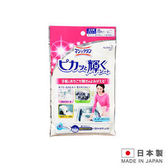 日本製 花王廚房用去汙片(8枚/入) AZ-295866
