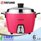 .不鏽鋼內鍋使用最安心 .自動恆溫開關 .具自動保溫 .粥、蒸、滷、燉、燙、小火鍋