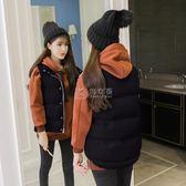 馬甲 2017秋冬新款韓版顯瘦百搭純色減齡短款棉馬甲女羽絨棉服馬夾外套 俏女孩