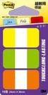 《享亮商城》686-YGO 3C可再貼抽取式超厚材質標籤 3M