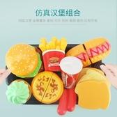 可切水果兒童玩具蔬菜切切樂套裝