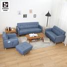 【多瓦娜】波波耐磨皮沙發/沙發組合(單+雙+三+腳椅)-四色-2220-1+2+3+ST