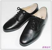 節奏皮件~國標舞鞋男舞鞋編號101 黑
