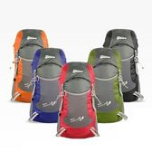 苔原地帶超輕登山包戶外運動旅行雙肩背包男女款摺疊包皮膚包35L 造物空間