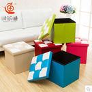多功能收納凳皮革沙發凳可折疊換鞋凳方形收...