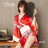 日系和服日系情趣內衣和服成人火辣騷大尺碼薄款性感睡衣女夏冰絲開檔短浴袍(1件免運)