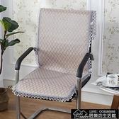 快速出貨 定做夏季涼席坐墊靠墊一體辦公室電腦連身椅子墊學生座墊【2021鉅惠】