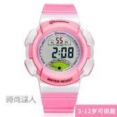 兒童手錶電子錶防潑水學生運動電子手錶夜光多色WY熱賣夯款