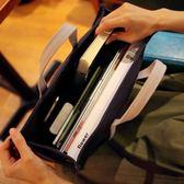 鉅惠兩天-帆布書袋商務文件袋文件包大容量公文包學院休閒男女小清新手提包【限時八九折】