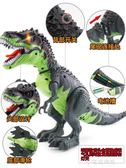 兒童電動恐龍玩具遙控仿真動物機器下蛋霸王龍會走路男孩3-6周歲YXS『小宅妮時尚』