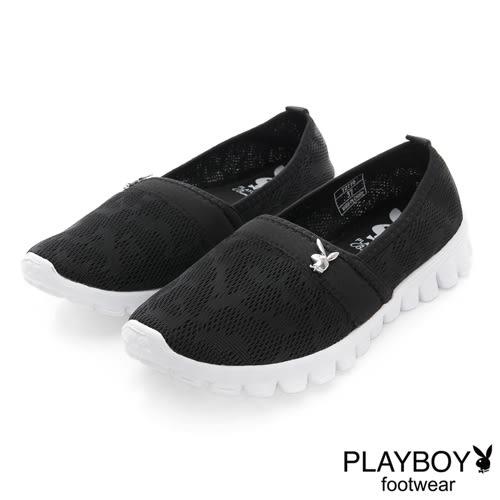 PLAYBOY 悠閒時光 針織超輕量懶人鞋-黑
