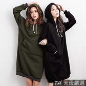 【天母嚴選】連帽梯型口袋寬版內刷毛連身洋裝(共三色)