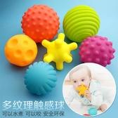 寶寶洗澡玩具手抓球嬰兒益智咬軟膠曼哈頓球噴水【聚寶屋】