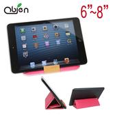 Obien歐品漾 BOA CASE 6吋~8吋平板電腦共用型保護套 共3色 for iPad mini3/Mini2/HTC/Note8.0