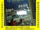 二手書博民逛書店時尚中國旅遊罕見2002 3Y180897