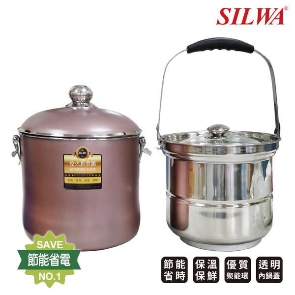 【西華】免火節能再煮鍋(7L)