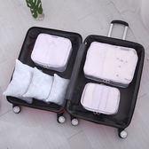 ✭慢思行✭【T04】日式印花旅行收納六件組  收納分裝整理袋 多功能收納袋