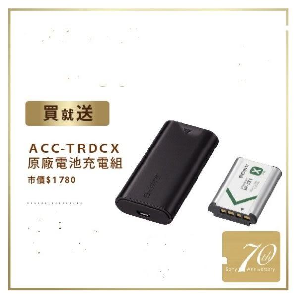 加贈原廠電池組 SONY RX100M5A 【24H快速出貨】再送64G卡+專用電池+專用座充+手工皮套 公司貨