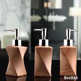洗手乳液瓶 陶瓷乳液瓶創意木紋歐式田園皂液器洗手液分裝 nm11393【甜心小妮童裝】