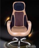 龍躍海按摩椅頸部腰部肩部背部按摩器全身多功能辦公椅墊靠墊家用QM 依凡卡時尚