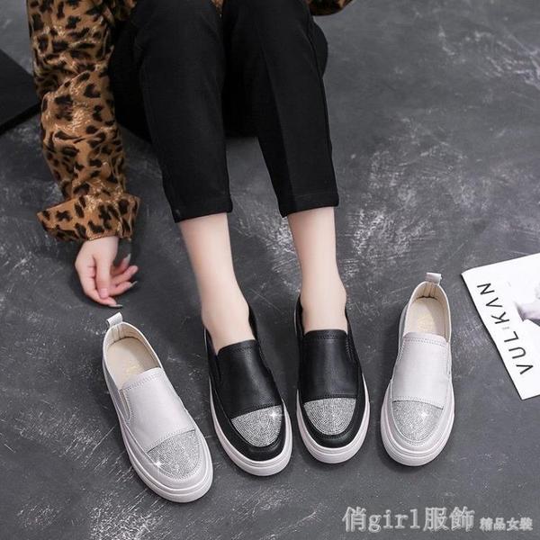 樂福鞋 厚底樂福鞋女鞋子2021年春季新款韓版百搭平底休閒鞋一腳蹬單鞋女 開春特惠