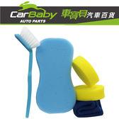 【車寶貝推薦】洗車俱樂部 超值洗車工具5件組 RH-9003
