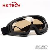 防紫外線眼睛護眼眼鏡擋風沙漠防水防風眼鏡防塵個性密封平光男女『蜜桃時尚』