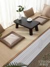 飄窗墊子窗臺墊毯定做四季通用簡約現代臥室陽臺墊榻榻米坐墊夏季 京都3C