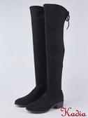 kadia.彈力絨布低跟過膝長靴(8857-95黑色)