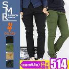 『快速出貨』縮口褲-側袋縮口工作褲-熱銷百搭款《99978025》共4色【現貨】『SMR』