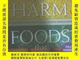 二手書博民逛書店FOODS罕見THAT HARM FOODS THAT HEAL 英文原版《有害食物,有益食物》  LJ 價