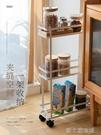 廚房夾縫收納置物架收納層架冰箱間隙浴室可行動置物架分層小推車YTL 新北購物城