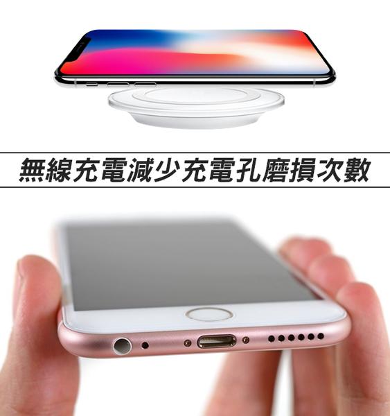 水晶無線充電板 QI 無線充電器 iPhone8 Plus 手機座充 蘋果 安卓系統