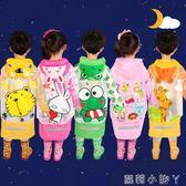 兒童雨衣幼兒園寶寶雨披小孩學生男童女童環保帶書包 蘿莉小腳ㄚ