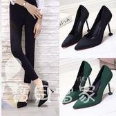 2018新款10cm黑色白搭 絨面高跟鞋 貓跟磨砂細跟職業鞋女單鞋綠色